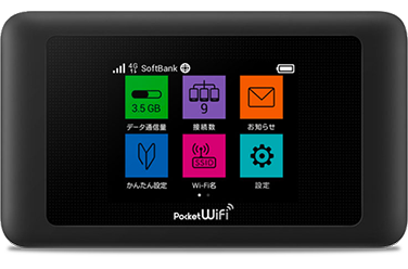 product_SoftBank_601HW_B